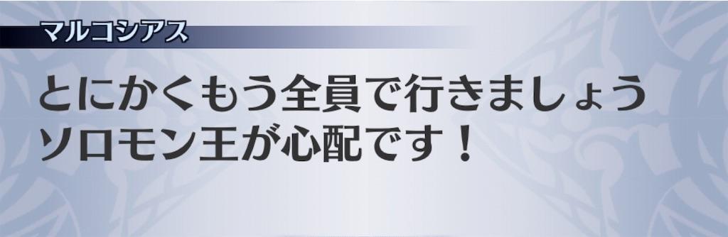 f:id:seisyuu:20190628215001j:plain