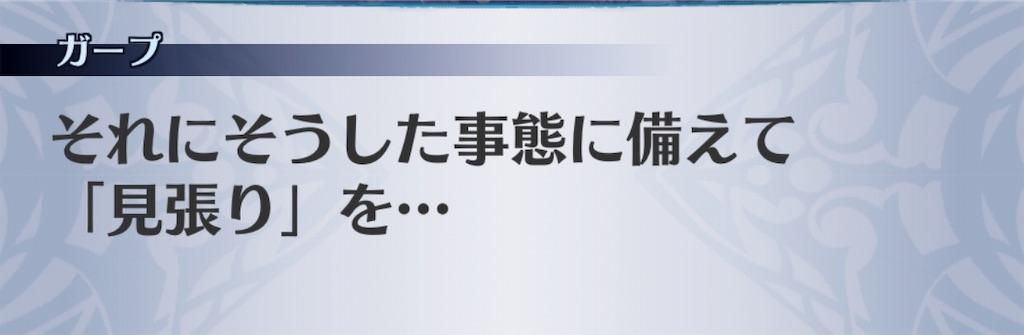 f:id:seisyuu:20190628215803j:plain