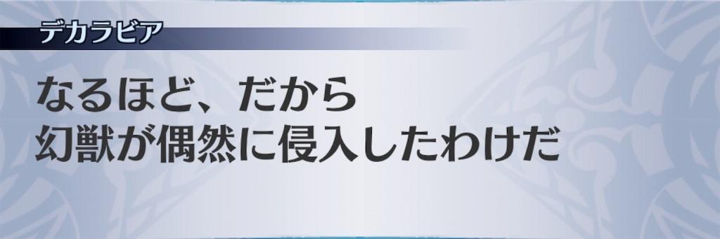 f:id:seisyuu:20190628215820j:plain