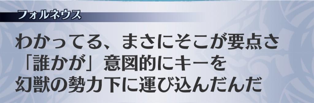 f:id:seisyuu:20190629115109j:plain