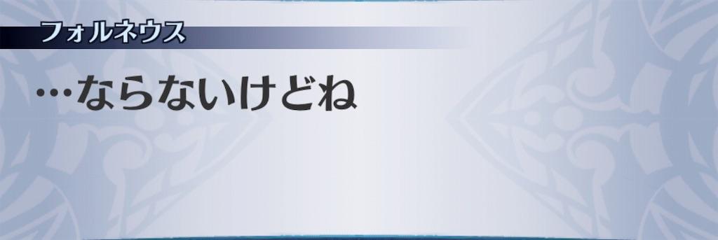 f:id:seisyuu:20190629115136j:plain