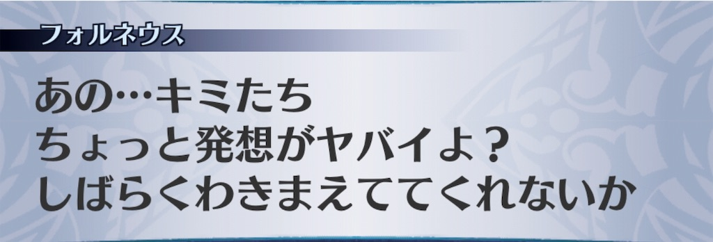 f:id:seisyuu:20190629115220j:plain