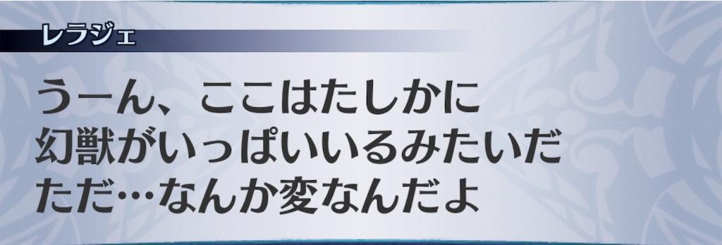 f:id:seisyuu:20190629142340j:plain