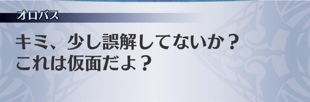 f:id:seisyuu:20190629143009j:plain
