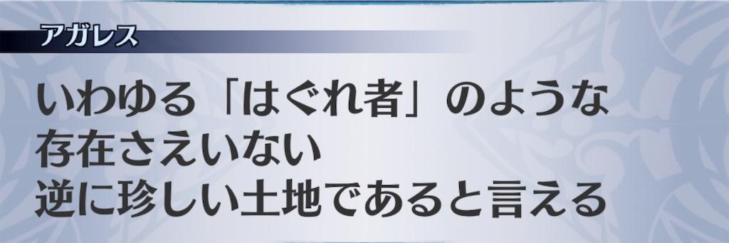 f:id:seisyuu:20190629143132j:plain