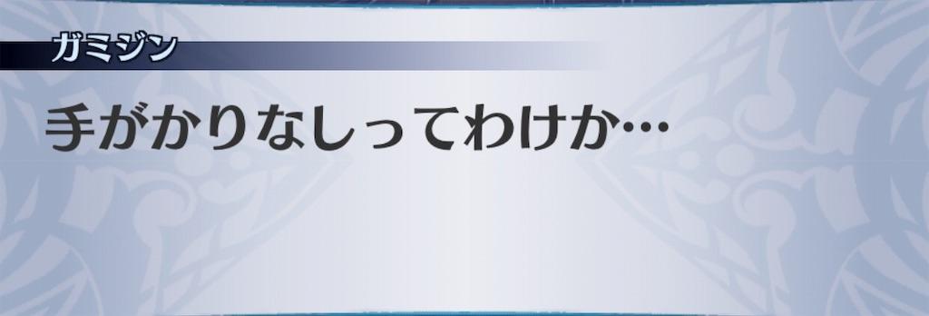 f:id:seisyuu:20190629143135j:plain