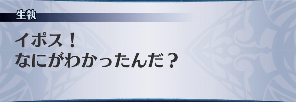 f:id:seisyuu:20190629143146j:plain