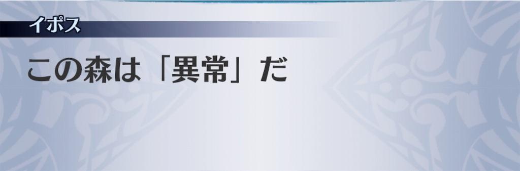 f:id:seisyuu:20190629143148j:plain