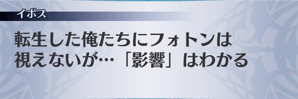 f:id:seisyuu:20190629143221j:plain