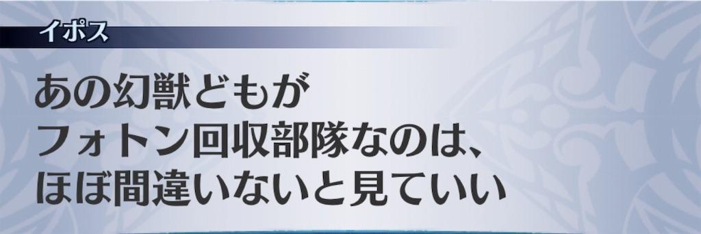 f:id:seisyuu:20190629143350j:plain