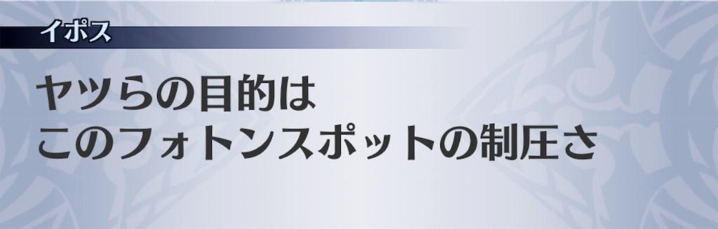 f:id:seisyuu:20190629143353j:plain
