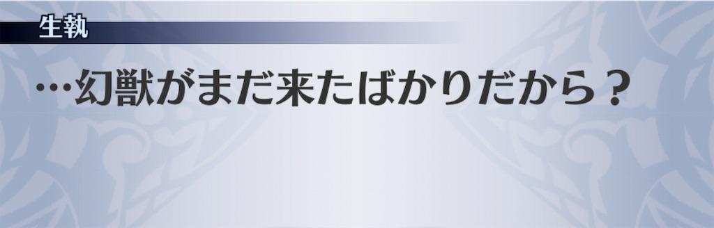f:id:seisyuu:20190629143400j:plain