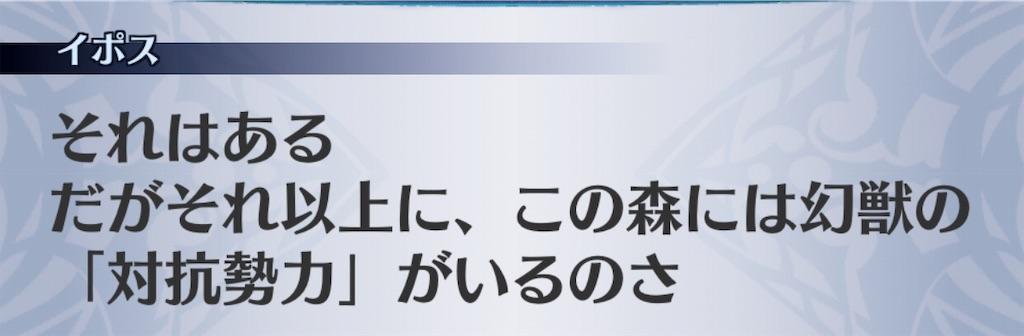 f:id:seisyuu:20190629143403j:plain