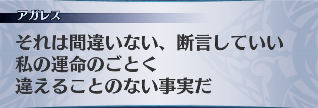 f:id:seisyuu:20190629143513j:plain