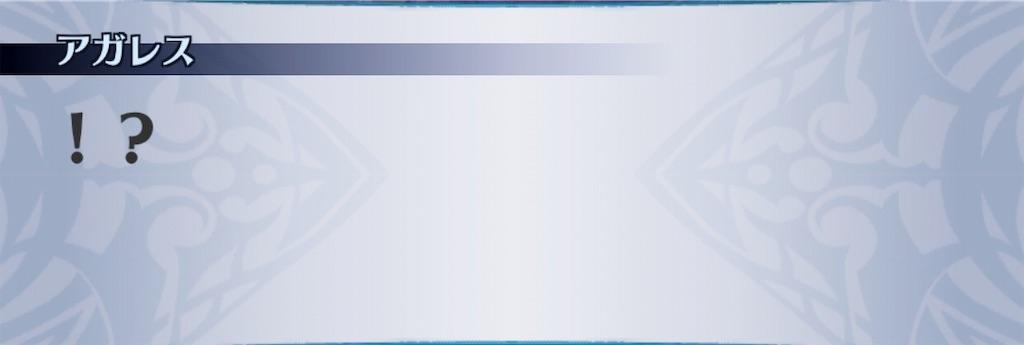 f:id:seisyuu:20190629143520j:plain