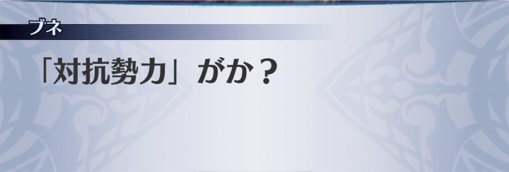 f:id:seisyuu:20190629143526j:plain