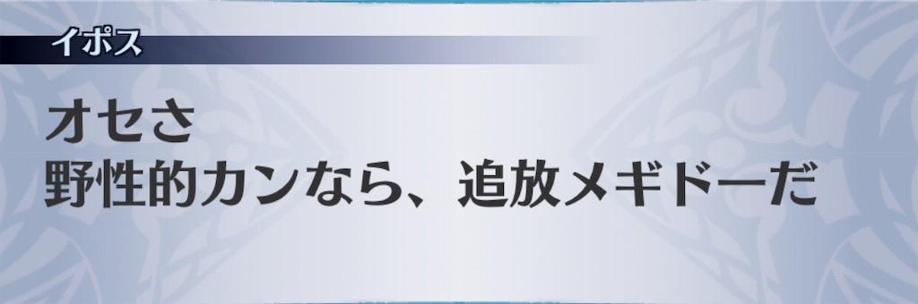 f:id:seisyuu:20190629143558j:plain