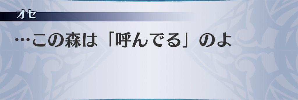 f:id:seisyuu:20190629144257j:plain