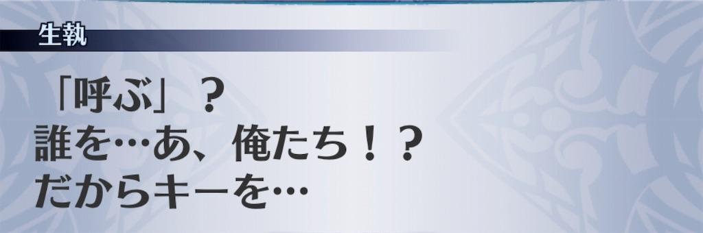f:id:seisyuu:20190629144302j:plain