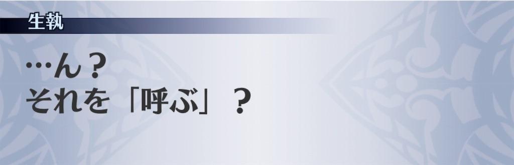 f:id:seisyuu:20190629144454j:plain