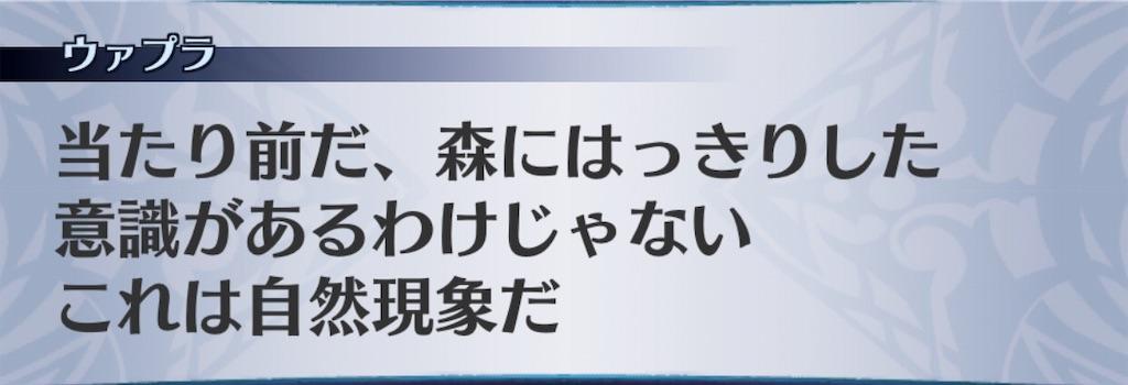 f:id:seisyuu:20190629144516j:plain