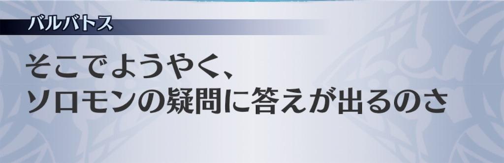 f:id:seisyuu:20190629144624j:plain