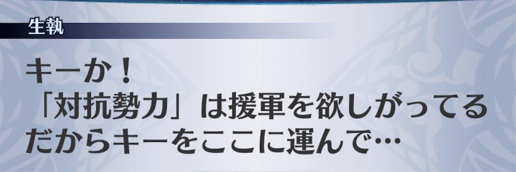 f:id:seisyuu:20190629144627j:plain