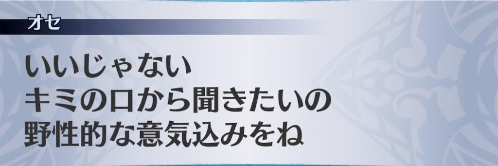 f:id:seisyuu:20190629144736j:plain