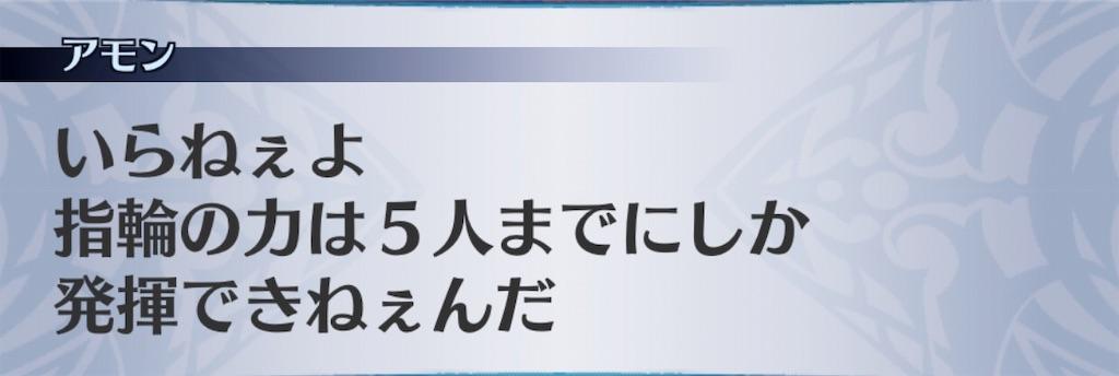 f:id:seisyuu:20190629145222j:plain