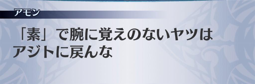 f:id:seisyuu:20190629145225j:plain