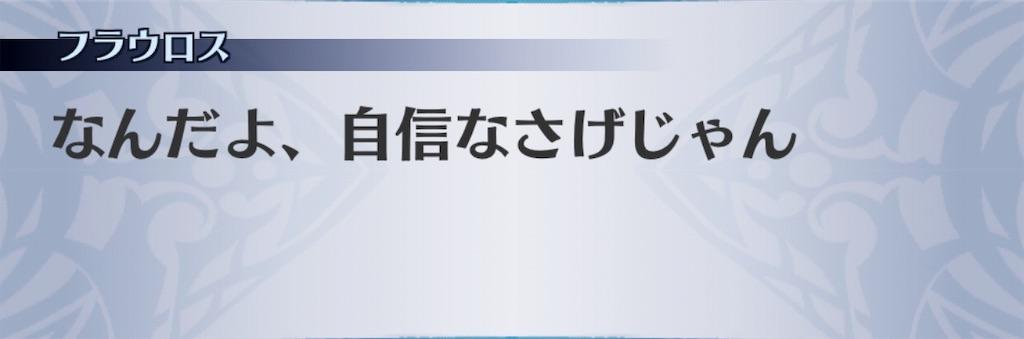 f:id:seisyuu:20190629145511j:plain