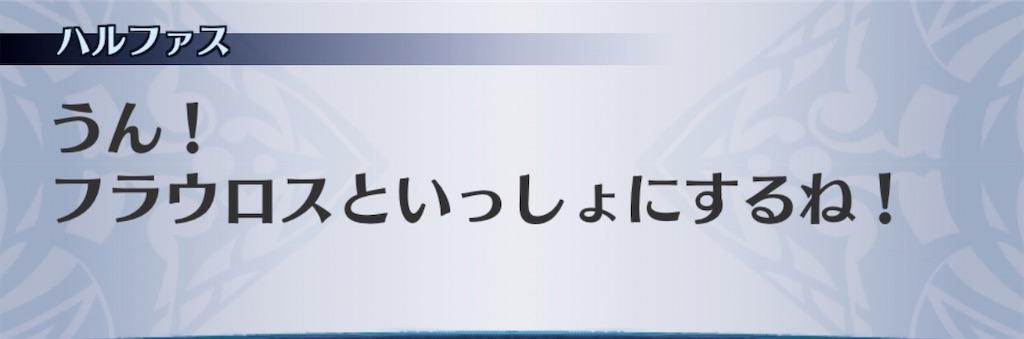 f:id:seisyuu:20190629145522j:plain