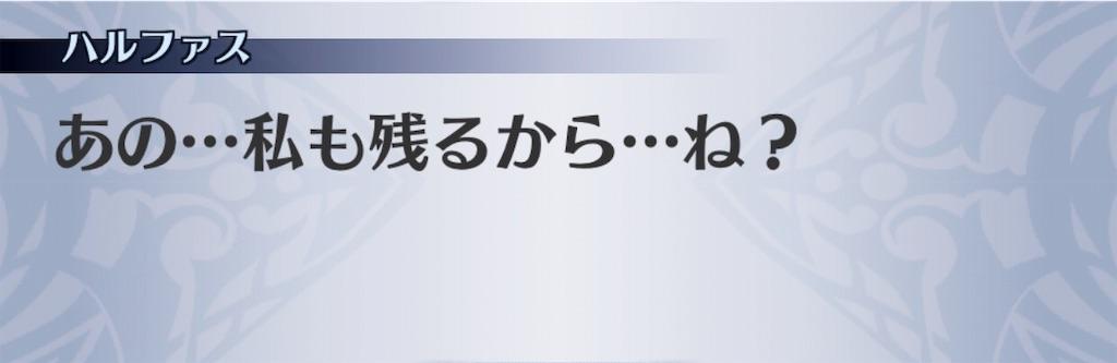 f:id:seisyuu:20190629145626j:plain