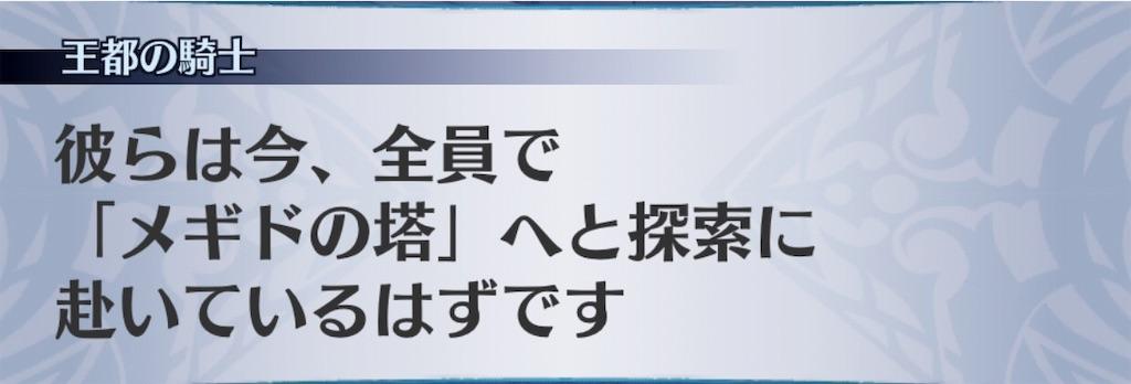 f:id:seisyuu:20190701004033j:plain