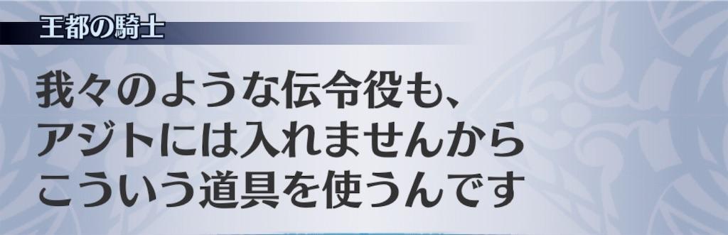 f:id:seisyuu:20190701004346j:plain