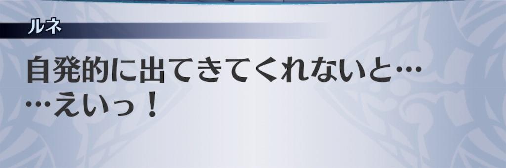f:id:seisyuu:20190701004400j:plain