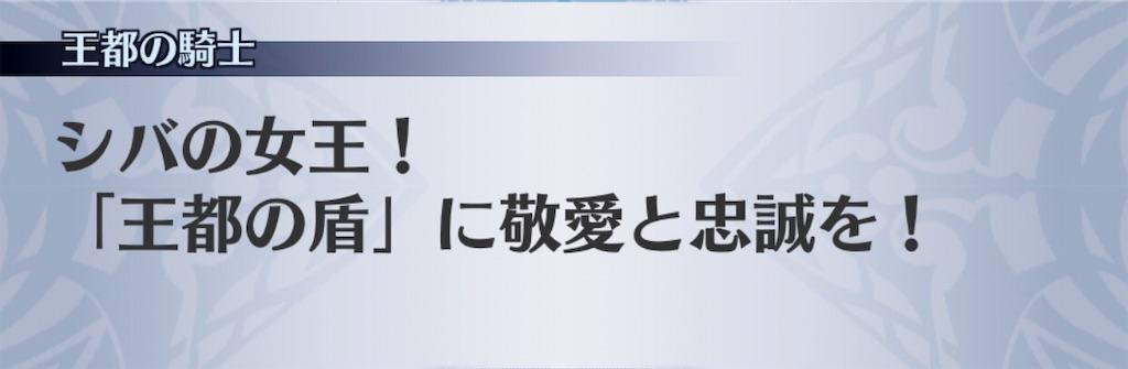 f:id:seisyuu:20190701004516j:plain