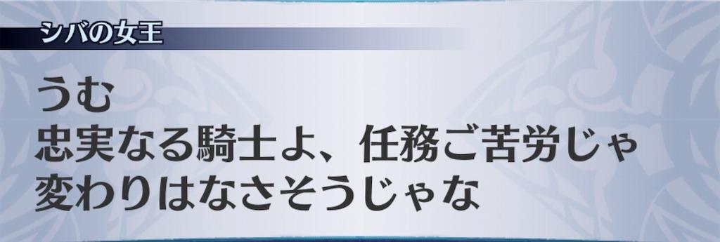 f:id:seisyuu:20190701004519j:plain