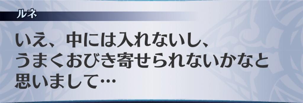 f:id:seisyuu:20190701004624j:plain