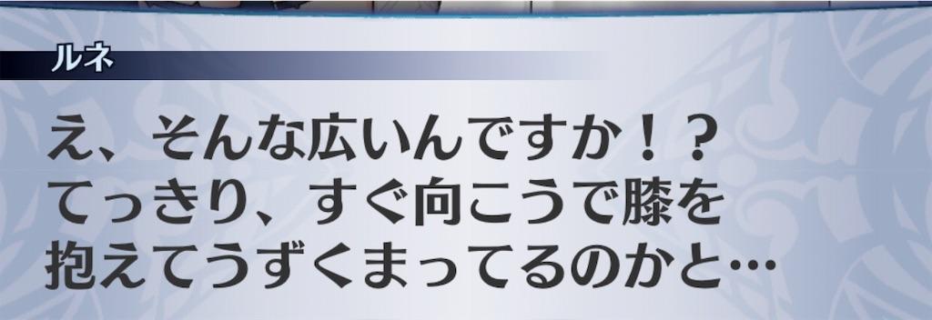 f:id:seisyuu:20190701004718j:plain