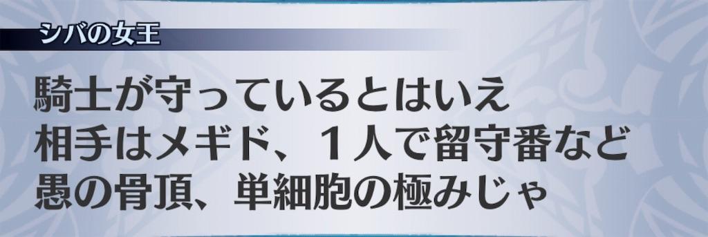 f:id:seisyuu:20190701005121j:plain