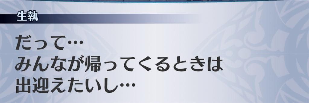f:id:seisyuu:20190701005125j:plain