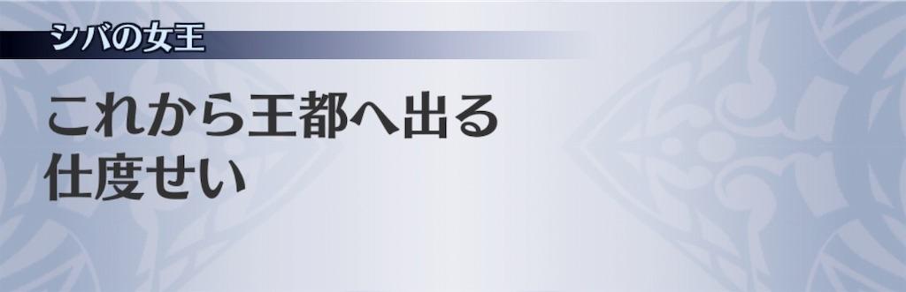 f:id:seisyuu:20190701005240j:plain