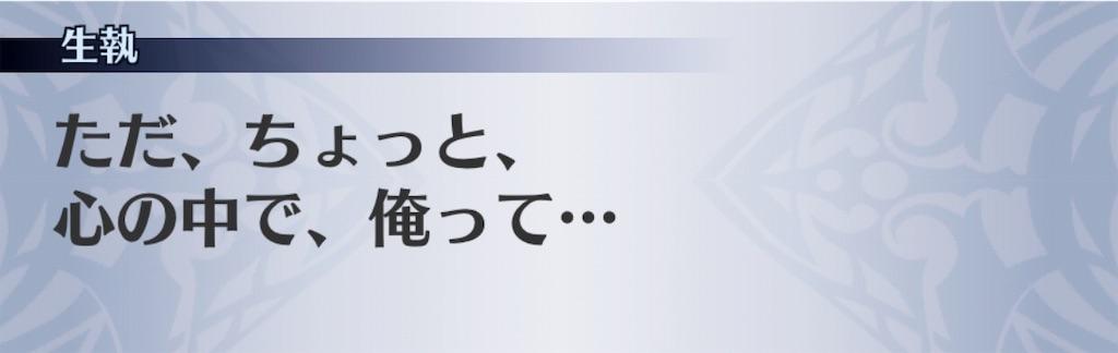 f:id:seisyuu:20190701005251j:plain