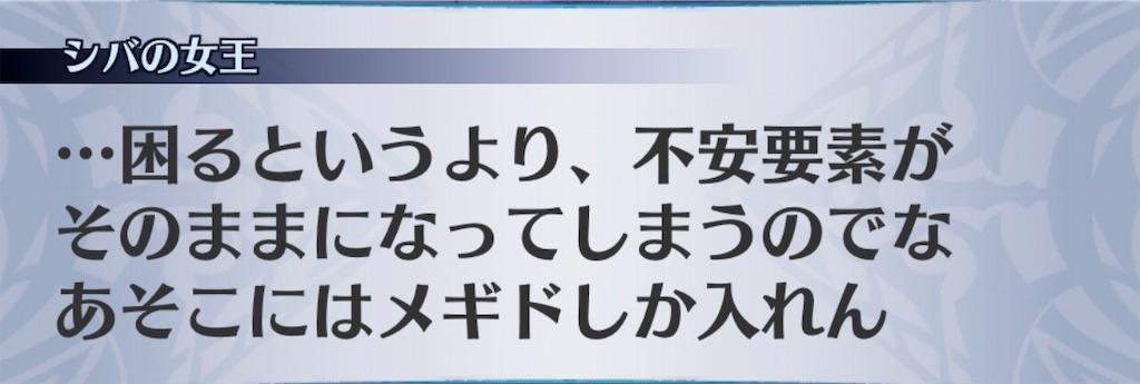 f:id:seisyuu:20190701005612j:plain