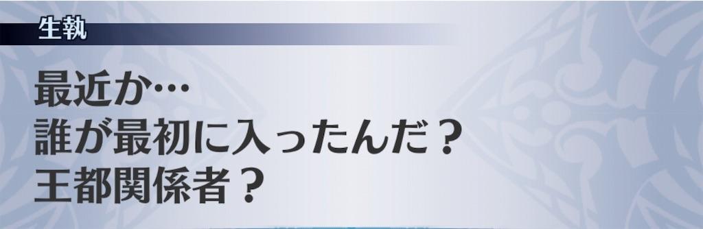 f:id:seisyuu:20190701011330j:plain
