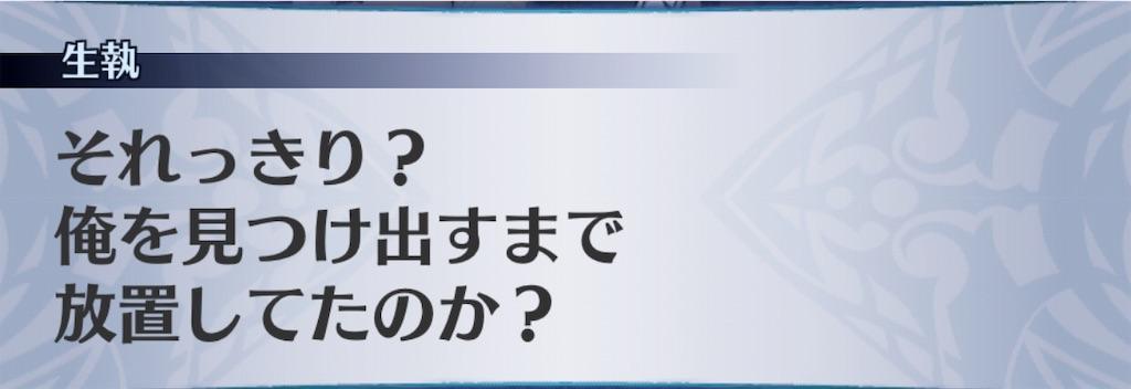 f:id:seisyuu:20190701011551j:plain