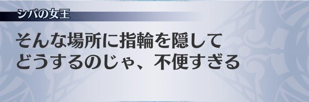 f:id:seisyuu:20190701011821j:plain
