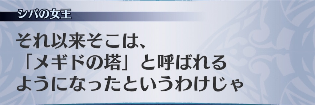 f:id:seisyuu:20190701012316j:plain
