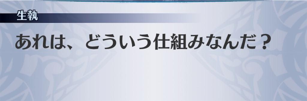 f:id:seisyuu:20190701015345j:plain